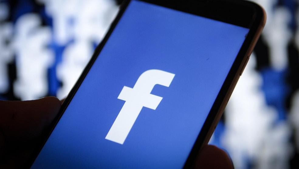 2 Cara Mengunci Foto di Facebook