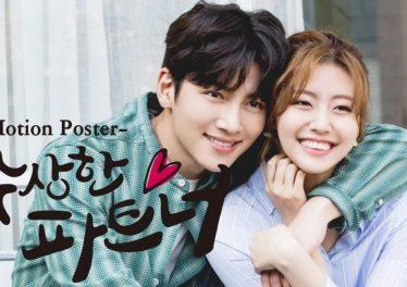 Cara Download Drama Korea