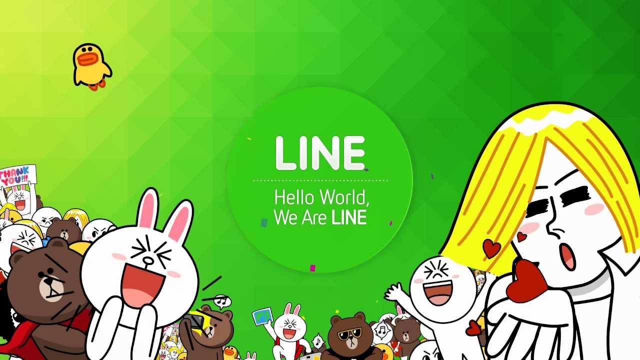 Fitur LINE