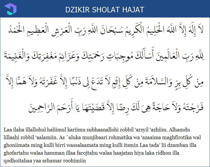 Bacaan Doa Sholat Hajat