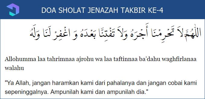 tata cara sholat jenazah : Takbir Keempat Membaca Doa (Laki-Laki)