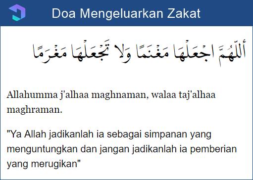 Doa Mengeluarkan Zakat