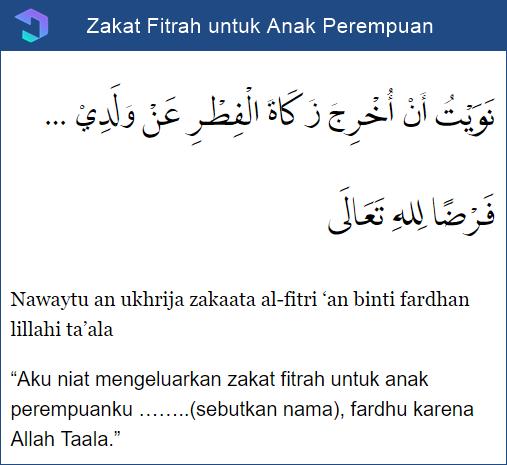 Doa Zakat Fitrah untuk Anak Perempuan