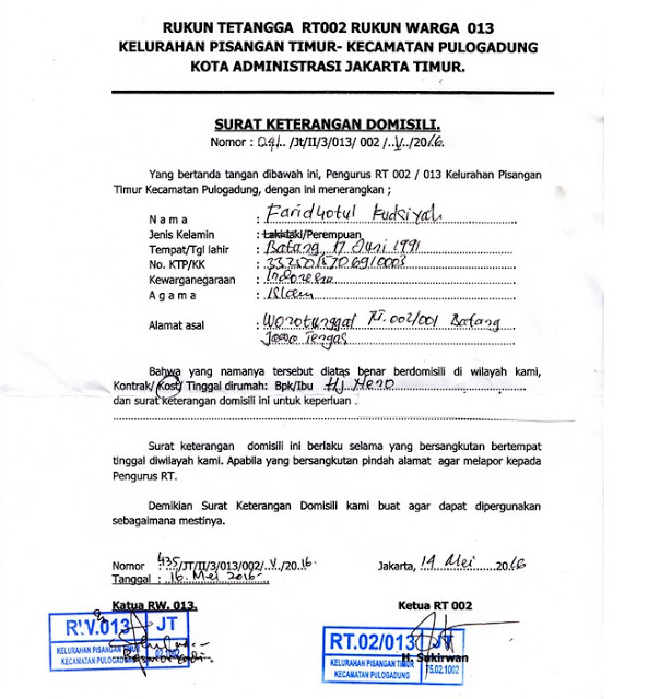 Example of Certificate of Domicile