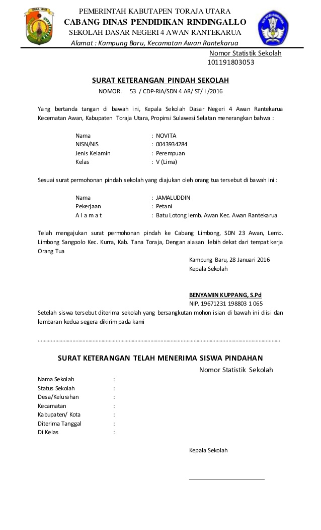 Certificate of Moving School