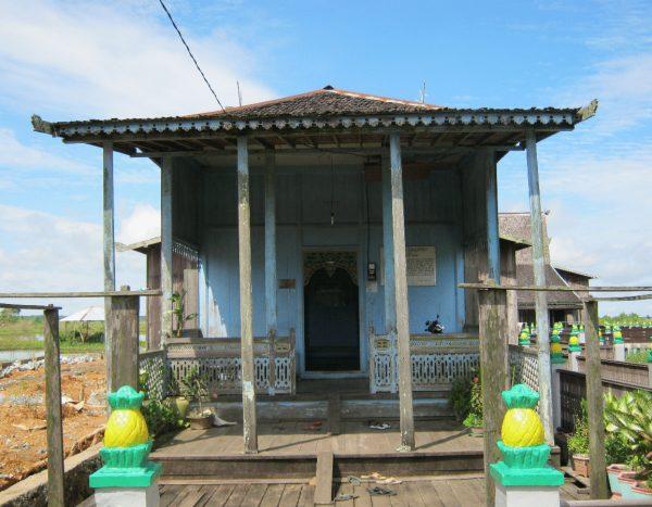 Rumah Adat Kalimantan SelatanBa'anjung Gajah Baliku