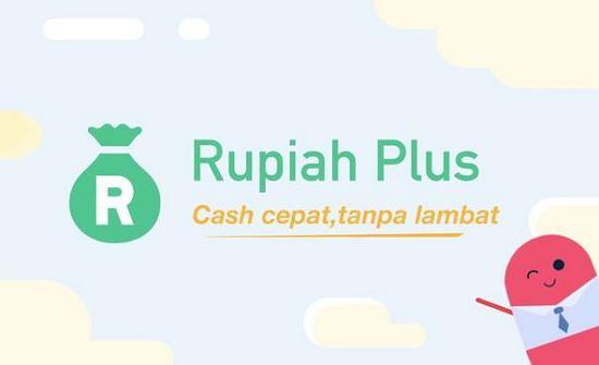Rupiah Plus