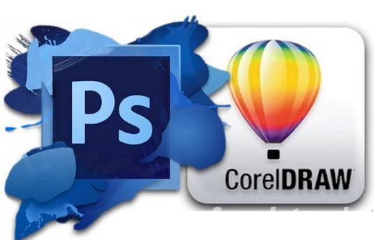 perangkat lunak pengolah gambar