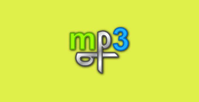 Download mp3DirectCut Terbaru