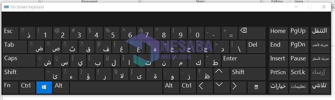 Cara Menulis Arab di Word dengan On-Screen Keyboard