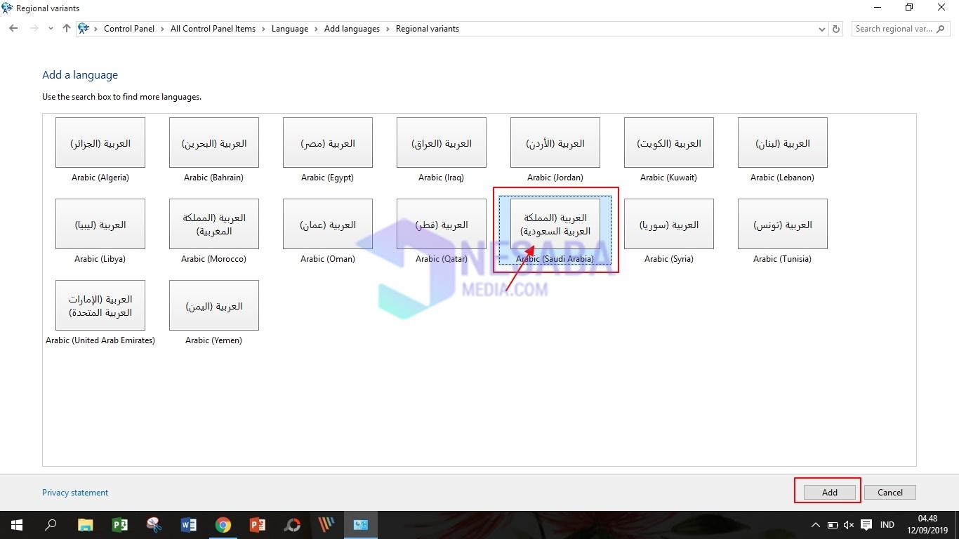 Cara Menulis Arab di Word Lewat Laptop / PC