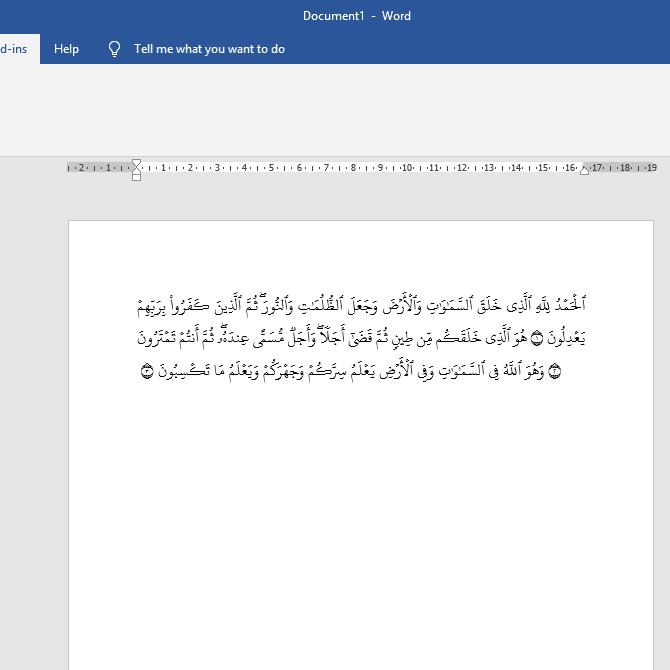 Cara Memasukkan Tulisan Quran di Word