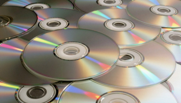 Pengertian Compact Disk Adalah