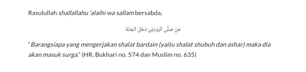 Sabda Rasulullah