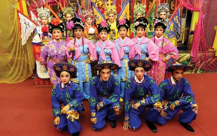 Suku Tionghoa