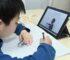 Belajar Online Dari Rumah Menggunakan Gadget